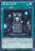 ShinobirdPowerSpot-RATE-JP-C