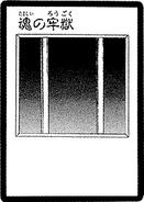 SoulPrison-JP-Manga-DM