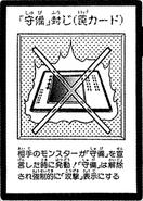 StopDefense-JP-Manga-DM