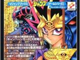 Yu-Gi-Oh! True Duel Monsters: Sealed Memories Game Guide