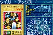 TigerAxe-GB8-JP-VG