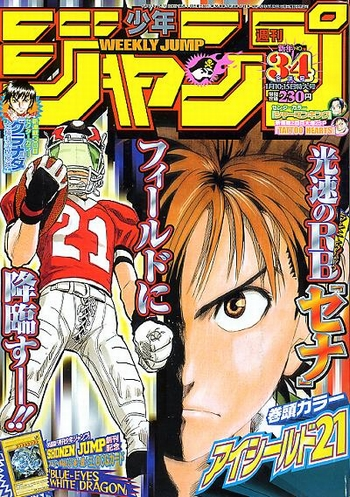 <i>Weekly Shōnen Jump</i> 2003, Issue 3–4