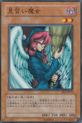 WitchsApprentice-BE2-JP-C