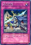 AssaultonGHQ-FET-JP-R