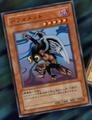 Berfomet-JP-Anime-DM-2.png