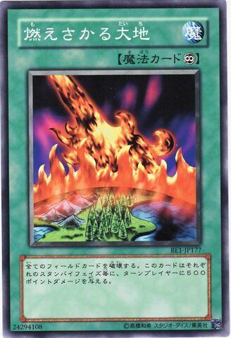 File:BurningLand-BE1-JP-C.jpg