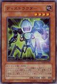 Destructotron-TDGS-JP-R