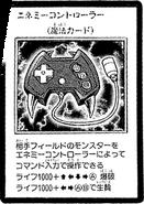 EnemyController-JP-Manga-DM