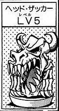 File:HeadSucker-CapMon-JP-Manga.jpg
