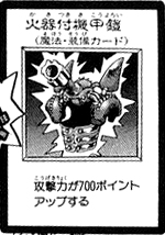 File:InsectArmorwithLaserCannon-JP-Manga-R.jpg