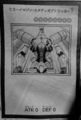 MirrorImagineCatadioptricker7-JP-Manga-AV.png