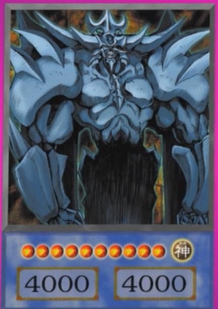File:ObelisktheTormentor-EN-Anime-DM-2.png