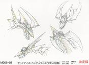 OddEyesPendulumDragon-JP-Anime-AV-ConceptArt