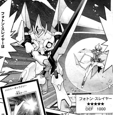 File:PhotonSlasher-JP-Manga-ZX-NC.png