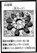 RingofDestruction-JP-Manga-R