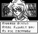Ryou Bakura (Duel Monsters 1)
