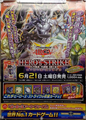 SD27-Poster-JP.png