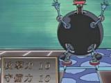 Thunder Ball (anime)