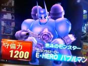ElementalHEROBubbleman-DT-JP-VG-NC