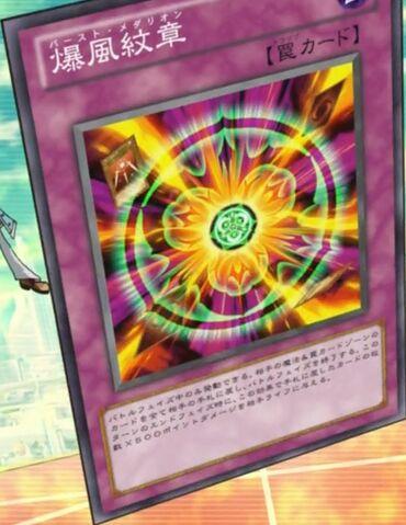 File:HeraldryBurst-JP-Anime-ZX.jpg