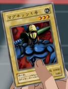 MWarrior1-JP-Anime-DM-2