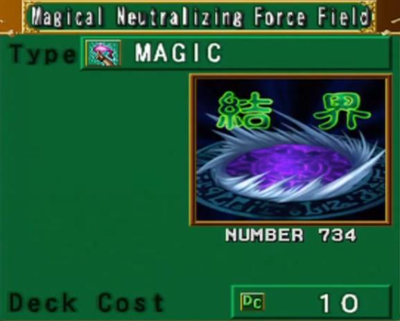 File:MagicalNeutralizingForceField-DOR-EN-VG.png