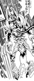 MakyuratheDestructor-JP-Manga-DM-NC