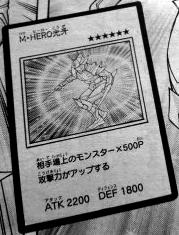 File:MaskedHEROKoga-JP-Manga-GX.png