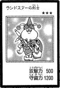 SwordsmanofLandstar-JP-Manga-DM