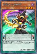 TimegazerMagician-JP-Anime-AV-3