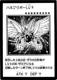 WingedKuribohLV9-JP-Manga-GX