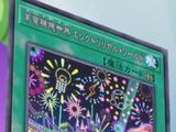 Appliancer Electrilyrical World (anime)