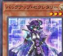 Episode Card Galleries:Yu-Gi-Oh! VRAINS - Episode 028 (JP)