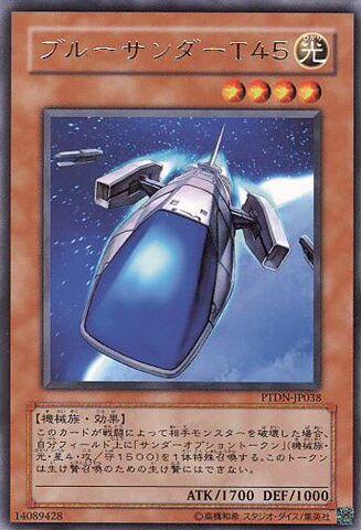 File:BlueThunderT45-PTDN-JP-R.jpg