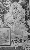 CelestialDoubleStarShaman-JP-Manga-5D-NC