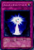 ElementalBurst-FET-JP-C