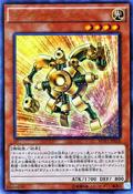 GoldGadget-MVP1-JP-KCUR