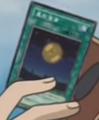 GoldMoonCoin-JP-Anime-DM.png