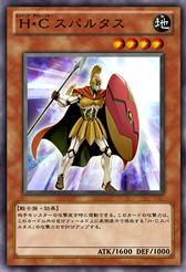HeroicChallengerSpartan-JP-Anime-ZX