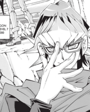 Manga Reiji (One Shot)
