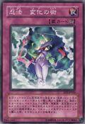 NinjitsuArtofTransformation-EE2-JP-C