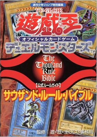 The Thousand Rule Bible promotional card