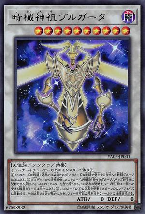 TimelordProgenitorVorpgate-YA06-JP-UR