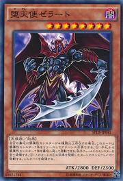 DarklordZerato-SPDS-JP-C