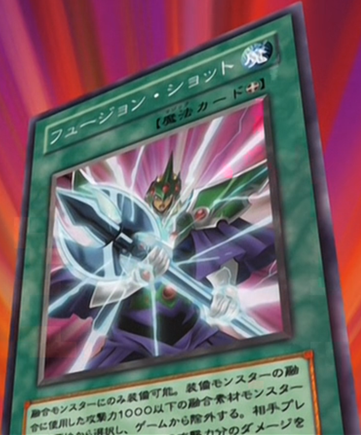 File:FusionShot-JP-Anime-GX.png
