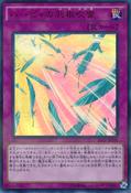 HarpiesFeatherStorm-20AP-JP-UPR