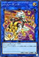 Honeybot-ST17-JP-SR
