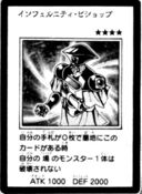 InfernityBishop-JP-Manga-5D