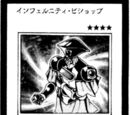 Chapter Card Galleries:Yu-Gi-Oh! 5D's - Ride 033 (JP)