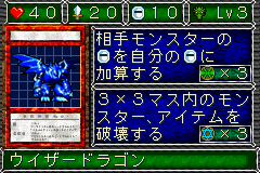 File:MagicianDragon-DDM-JP-VG.png